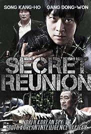 Ui-hyeong-je(2010) Poster - Movie Forum, Cast, Reviews