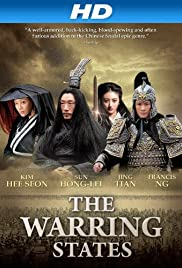 The Warring States (2011) Poster - Movie Forum, Cast, Reviews