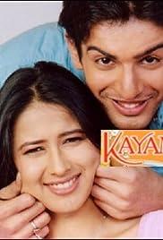 Kayamath Poster
