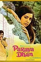 Image of Paraya Dhan