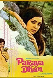 Paraya Dhan Poster