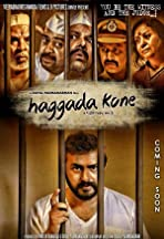 Haggada Kone: End of the Rope