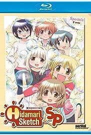 Hidamari Sketch Tokubetsu hen: 11 gatsu 27 nichi Soko ni ai wa arunoka? Poster