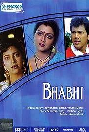 Bhabhi Poster