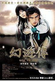 Watch Movie Tripping (2006)