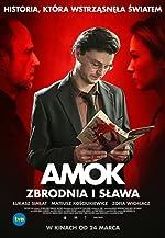 Amok(2017)