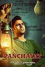 Panchayat poster