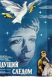 Idushchiy sledom Poster