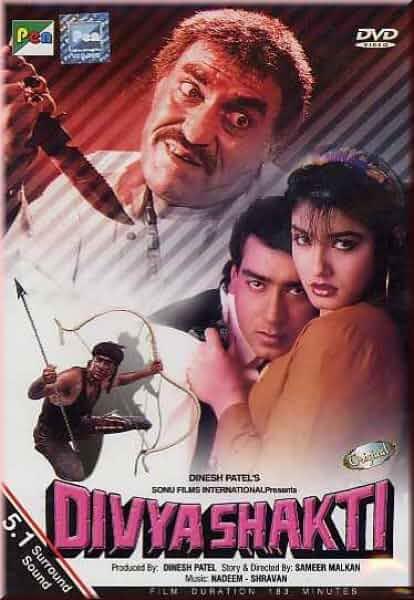 Divya Shakti 1993 Full Movie Download MP4, HD MP4, Full HD, 3GP torrent watch online