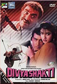 Divya Shakti (1993) Poster - Movie Forum, Cast, Reviews
