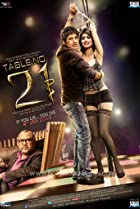 Table No. 21 (2013) Poster