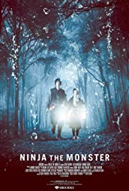 Ninja the Monster (2015) Poster - Movie Forum, Cast, Reviews