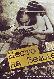 Mesto na zemle(2001) Poster - Movie Forum, Cast, Reviews