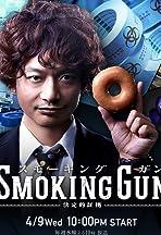 Smoking Gun: Ketteiteki Shôko