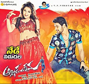 Alludu Seenu (2014) Download on Vidmate