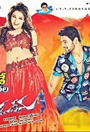 Alludu Seenu (2014) 1080p HDRip x264 AAC – 2.50 GB