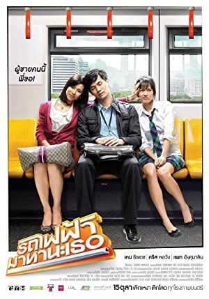 watch Bangkok Traffic (Love) Story full movie 720