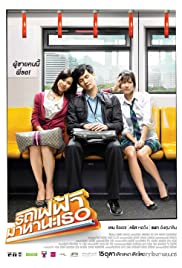 Nonton Film Bangkok Traffic (Love)Story (2009)