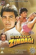 Image of Isi Ka Naam Zindagi