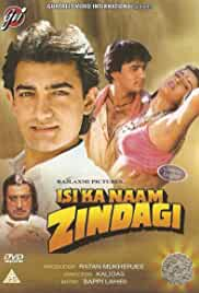 Isi Ka Naam Zindagi Poster