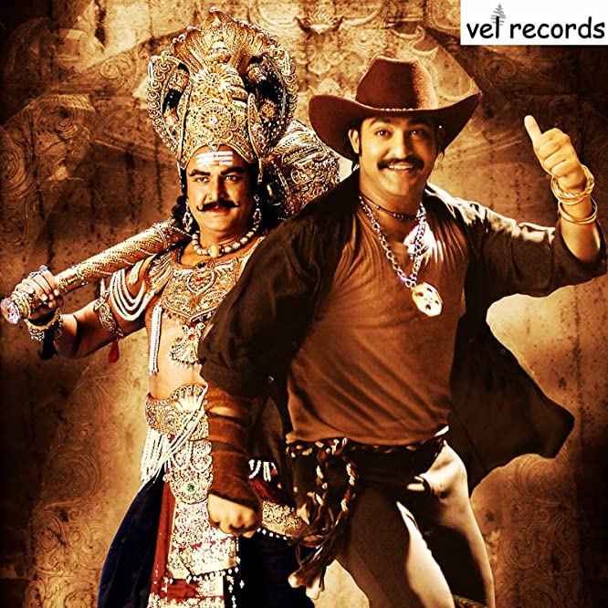 Mohan Babu and Junior N.T.R. in Yamadonga (2007)