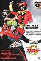 Image of Kamen Rider Stronger