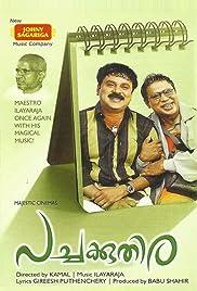 Pachakuthira Poster