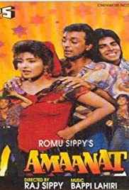 Amaanat Poster