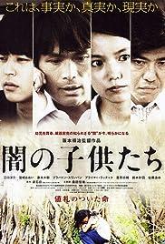 Yami no kodomo-tachi(2008) Poster - Movie Forum, Cast, Reviews