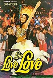 Love Love Love (1989) Poster - Movie Forum, Cast, Reviews