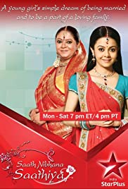 Saath Nibhana Saathiya Poster - TV Show Forum, Cast, Reviews