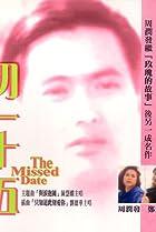 Image of Chu yi shi wu