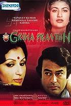 Image of Griha Pravesh