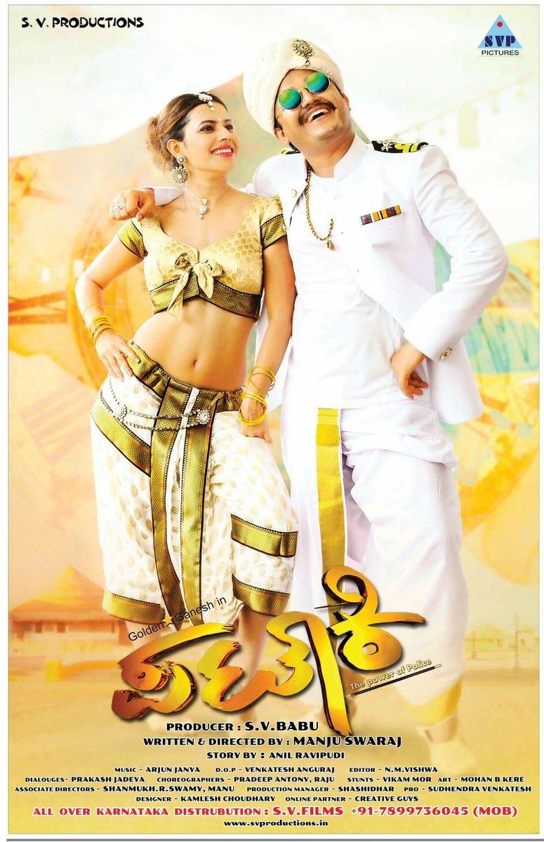 image Pataki Watch Full Movie Free Online