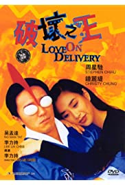 Watch Movie Love on Delivery (1994)