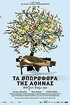 Image of Ta oporofora tis Athinas
