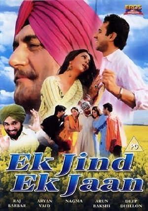 Ek Jind Ek Jaan