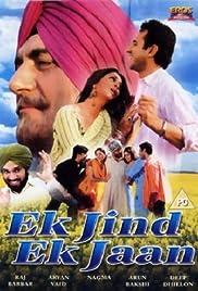 Ek Jind Ek Jaan Poster
