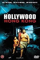 Image of Hollywood Hong-Kong