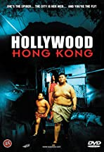 Hollywood Hong-Kong
