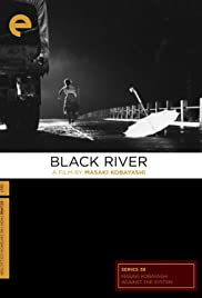 Black River (1957) Poster - Movie Forum, Cast, Reviews
