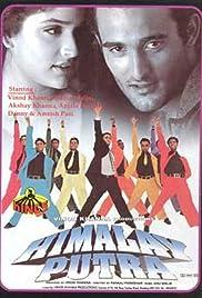 Himalay Putra Poster