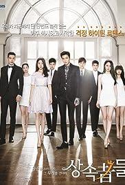 Sangsogjadeul Poster - TV Show Forum, Cast, Reviews