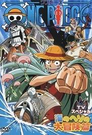 One piece TV special: Umi no heso daiboken hen Poster