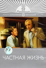 Chastnaya zhizn Poster