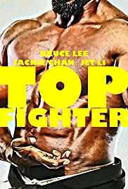 Top Fighter (1995) Poster - Movie Forum, Cast, Reviews
