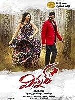 Winner Telugu(2017)