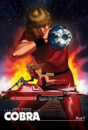 Space Cobra Poster - TV Show Forum, Cast, Reviews