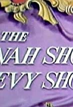 Primary image for The Dinah Shore Chevy Show