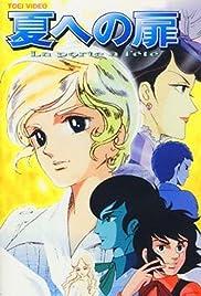 Natsu e no tobira Poster